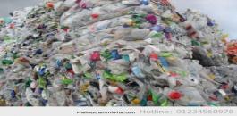 Thu Mua Phe Lieu Nhựa TPHCM